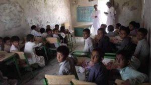 مدارس سیستان و بلوچستان