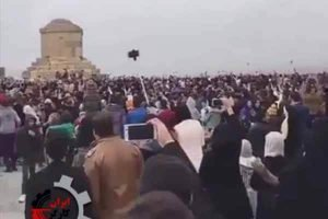 ترانه ایران خاک دلیران پاسارگاد