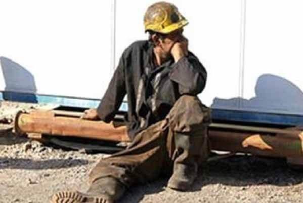نامه کارگران توسعه صنعت