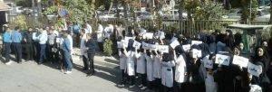 اعتصاب پرستاران