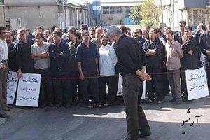 اخراج کارگران کارخانه نورد صفا