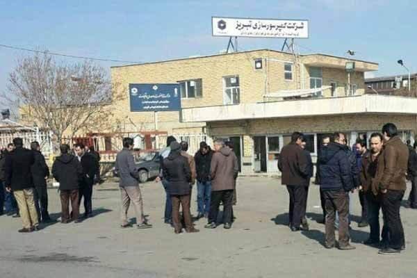 کمپرسور سازی تبریز مطالبات مزدی