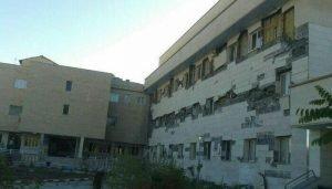 فازدوم بیمارستان جدیدکه هنوز افتتاح نشده و تمامأ فروریخته است