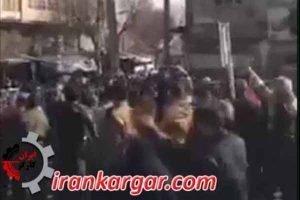 درگیری تظاهرات کرمانشاه
