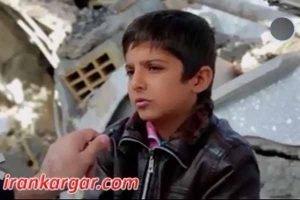 پسر بچه زلزله زده