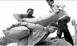 قانون کار در ایران