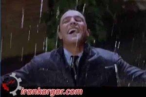 ترانه بارون بارونه