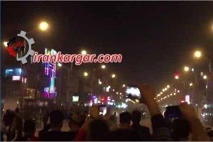 درگیری در اهواز تظاهرات