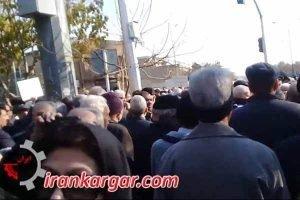 تظاهرات بازنشستگان