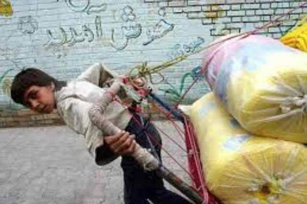 کودکان کار و خیابانی