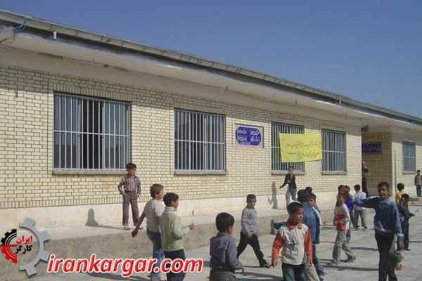 مدارس سردشت دزفول
