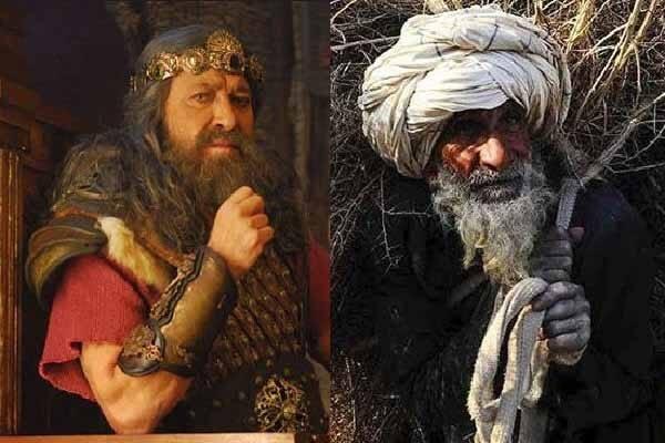 حکایت پادشاه و پیرمرد