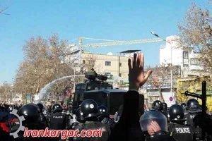 تظاهرات مشهد