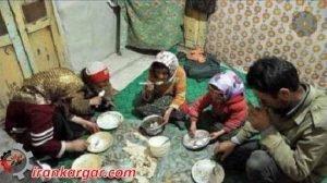 تغذیه خانوار ایرانی