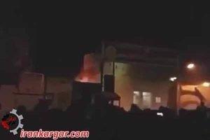 تظاهرات اصفهان