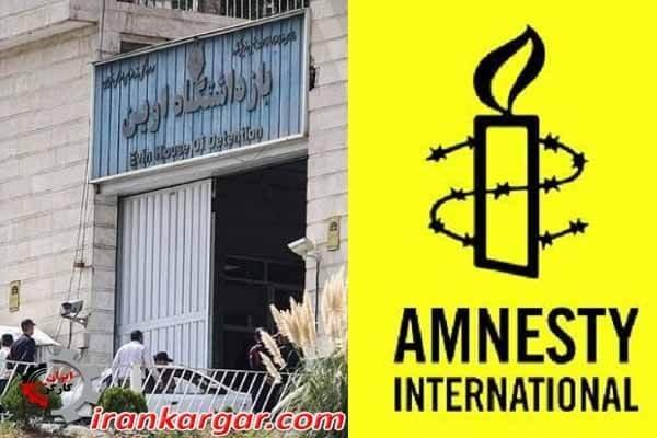 خودکشی در زندانهای ایران
