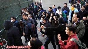 بیانه دانشجویان دانشگاه تهران و علوم پزشکی در اعتراض به بازداشت دانشجویان