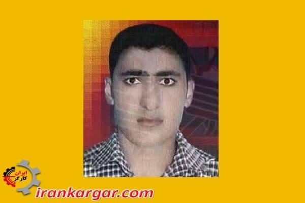جان باختن فرزاد چگنی از جوانان بازداشت شده در تظاهرات سراسری در زندان