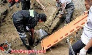 مرگ کارگران