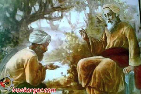 حکایت مرد نگونبخت و پیر خردمند