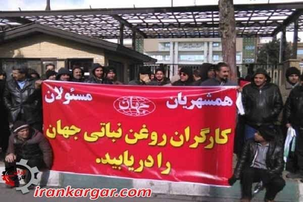 اعتصاب روغن نباتی جهان زنجان