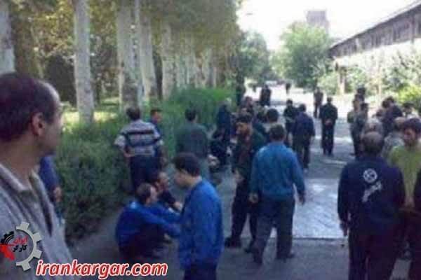 اعتراض کارگران بازنشسته کیان تایر