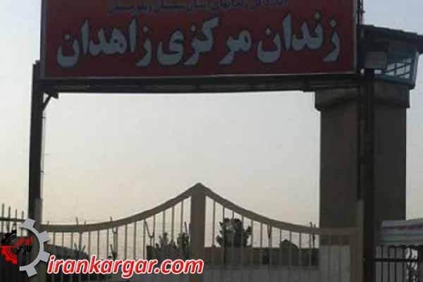 خودکشی زندانی سیاسی در زندان