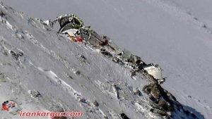 اجساد سقوط هواپیما