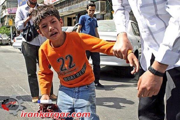 هجوم و دستگیری مجدد کودکان کار بی پناه