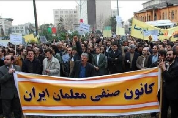 اعتراض تشکل صنفی فرهنگیان ایران به «سرکوب معلمان» از سوی نهادهای امنیتی