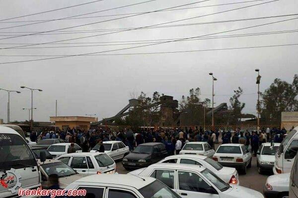 تجمع اعتراضی کارگران فولاد