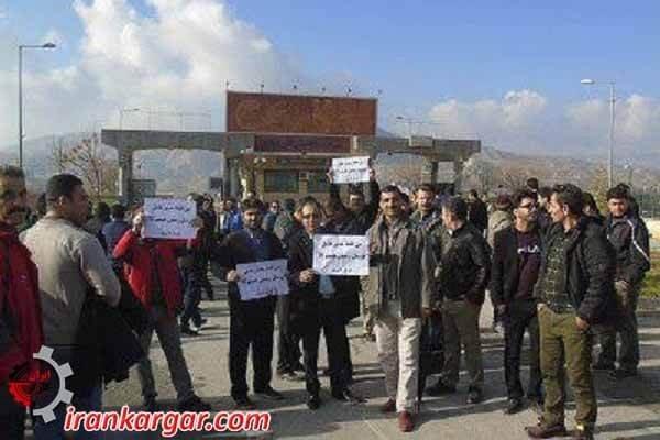کارگران پالایشگاه گاز ایلام