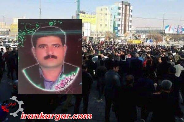 قتل در زیر شکنجه زندانی بازداشتی تظاهرات، خالد قیصری اهل کرمانشاه