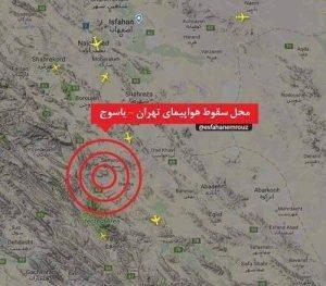 نقشه محل سقوط هواپیما