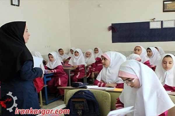وضعیت دردناک معلمان حقالتدریسی با ۱۰ ماه حقوق عقبافتاده