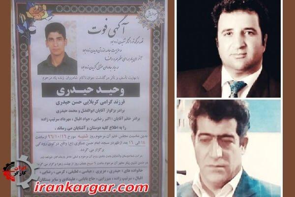 تداوم بازداشت وکیل دادگستری محمد نجفی و فعال مدنی علی باقری