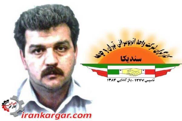 باز گرداندن آقای رضا شهابی ،فعال کارگری بعد از معاینات پزشکی به زندان اوین