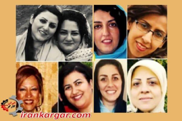 نامه زندانیان سیاسی زن زندان اوین و نگرانی آنها از وضعیت گلرخ ایرایی و آتنا دائمی