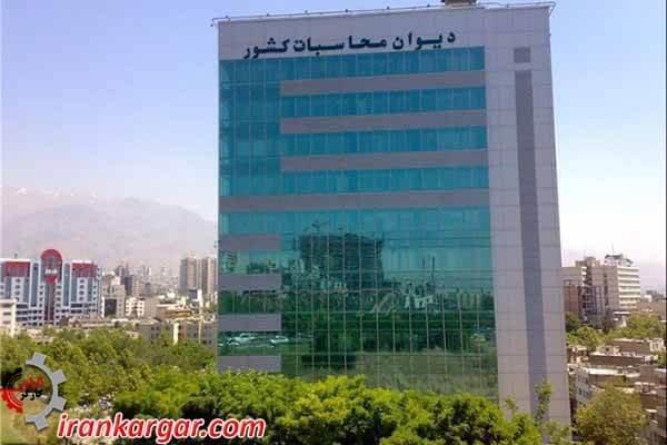 درآمدهای ایران
