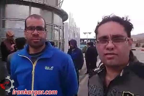 ایران کارگر