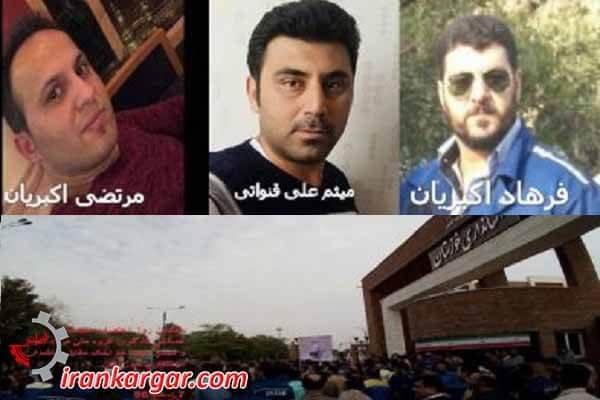دستگیری کارگران فولاد اهواز