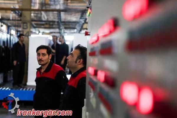 کارگران کارخانه کرمانیت