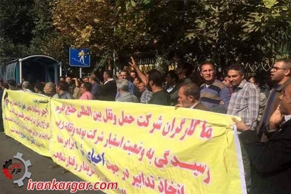 تجمع کارگران خلیج فارس