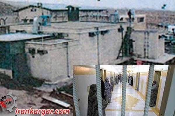 زنان در زندان قرچک