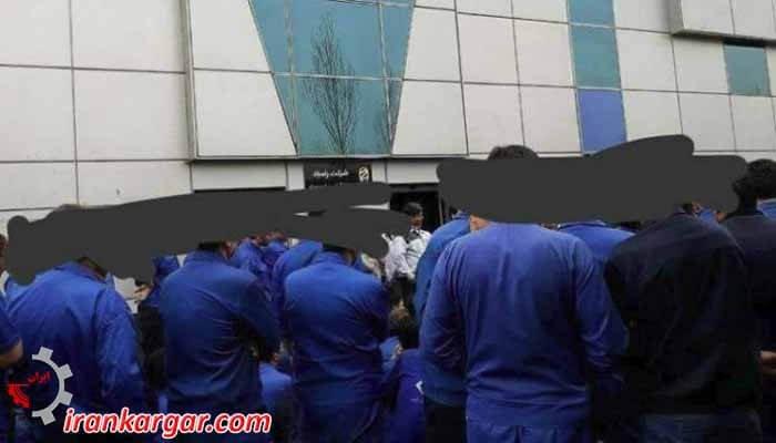 کارگران ایران زامیاد