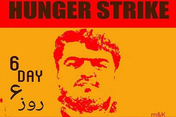 اعتصاب غذا