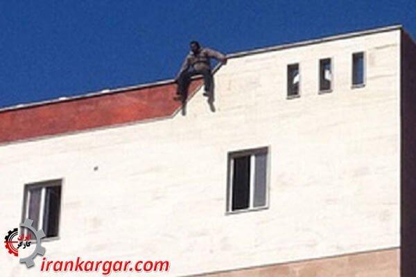 خودکشی کارگران