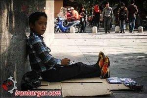 حراج کودک در خیابان