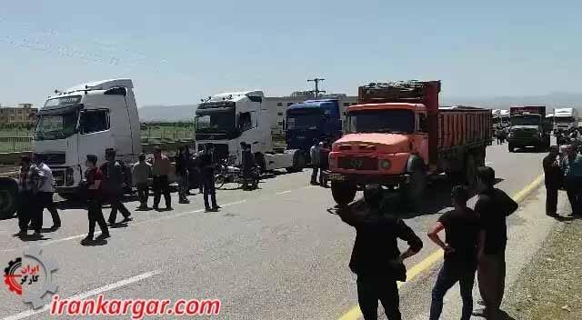 اعتصاب کامیون داران
