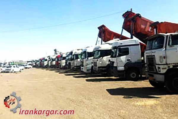 اعتصاب اطلاعیه اتحادیه تشکلهای کامیونداران